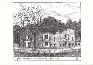Pentekening van fort Asperen te Acquoy, door Paula van Mook in 1986.